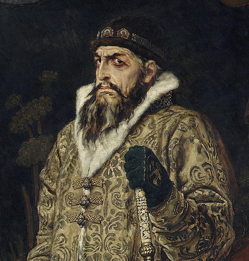 Ivan IV, par Viktor Vasnetsov (1897)